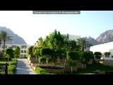 «Египет.Таба.Отель Radisson BLU 2010г.» под музыку Стинг(сериал Клон) - Тема Саида. Picrolla
